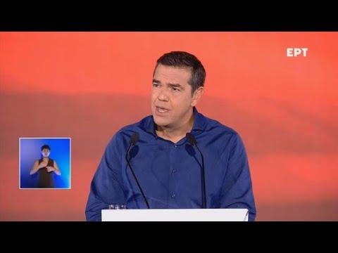Ομιλία του  Αλέξη Τσίπρα στην έναρξη της Προγραμματικής Συνδιάσκεψης του ΣΥΡΙΖΑ-ΠΣ