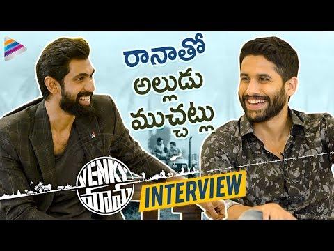 Rana Daggubati Interviews Naga Chaitanya | Venky Mama Telugu Movie | Venkatesh | Telugu FilmNagar
