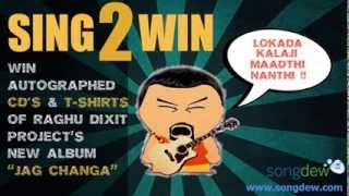Sing2Win Contest - raghudixitproject