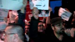 Protest in front of the Libyan Embassy in Damascus (1 - 8)