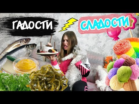 ОБМАНИ ЗВЕРОМАМУ ЧЕЛЛЕНДЖ! MYSTERY BOX CAKE CHALLENGE! ЛЯПОТА ТВ
