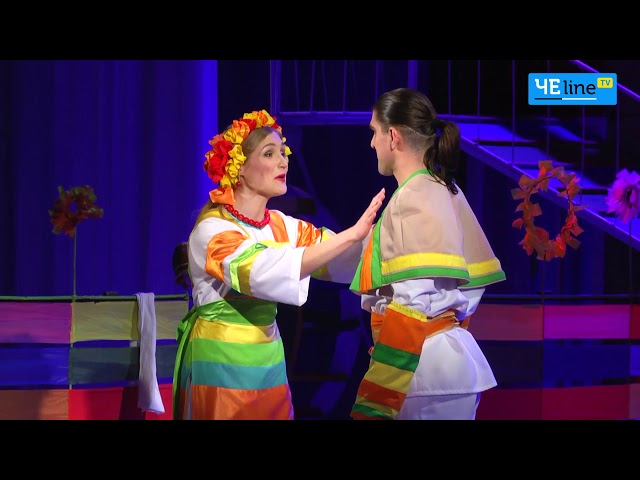 Драматичний театр Чернігова відкрив новий сезон