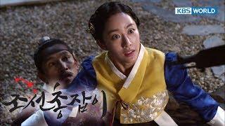 Gunman In Joseon | 조선총잡이 - EP 13 [SUB : KOR, ENG, CHN, MAL, VI, IND]