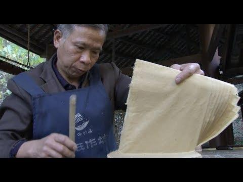 China Paper_2