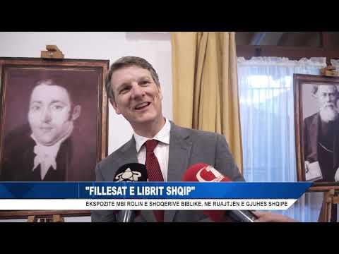 FILLESAT E LIBRIT SHQIP