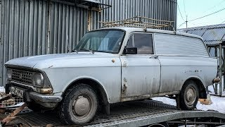 Москвич из Германии: купили экспортный фургон 434 Moskwitsch АЗЛК
