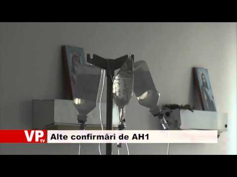 Alte confirmări de AH1