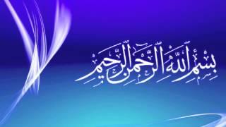 Surah Al Muminun -Mishary Al Afasy (full)