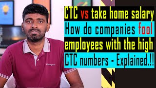 CTC and gross salary and take home salary   Telugu   2021   Software lyf