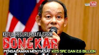 KP SPRM Bongkar Pengalaman Menyiasat Kes SRC dan Kes RM2.6 Billion