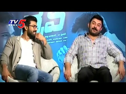 Ram Charan and Arvind Swamy about Dhruva