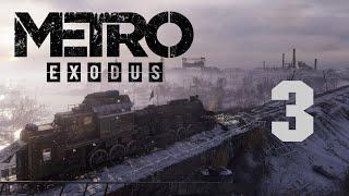Метро Исход / Metro Exodus - Прохождение игры на русском - Москва ч.3 [#3] | PC