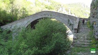 Hiking in North Pindos (Greece). Day 1 -Vikos Gorge ( Φαράγγι του Βίκου)