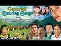 Garhwali Dancing Songs Audio Jukebox | Garhwali Songs | Gajendra Rana, Narendra Singh Negi