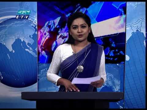07 Pm News || সন্ধ্যা ০৭ টার সংবাদ || 02 March 2021 | ETV News