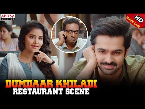 Ram, Anupama & Prakash Raj – Restaurant Scene | Dumdaar Khiladi | Ram, AnupamaParameswaran