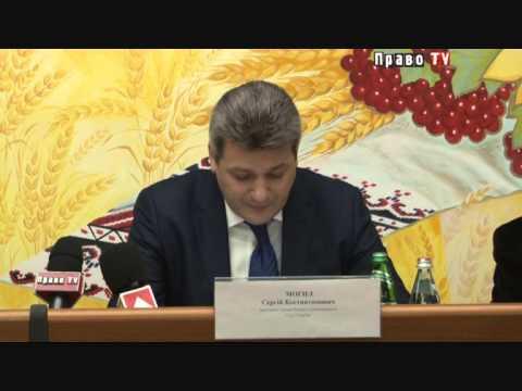 В Одессе обсудили гарантии судебной защиты интересов юридических лиц