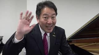 スタインウェイピアノ B型 ぴあの屋ドットコム