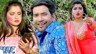 "हमार चोली चोराके धईलs - Dinesh Lal Yadav ""Nirahua"" - Aamrapali Dubey - Bhojpuri Holi Songs 2019"