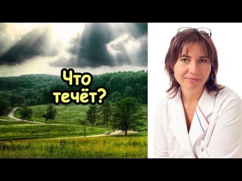 Осложнения после радиотерапии рака простаты