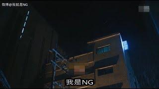 【NG】來介紹一部一堆鬼被馬賽克的愛情電視劇《主君的太陽》