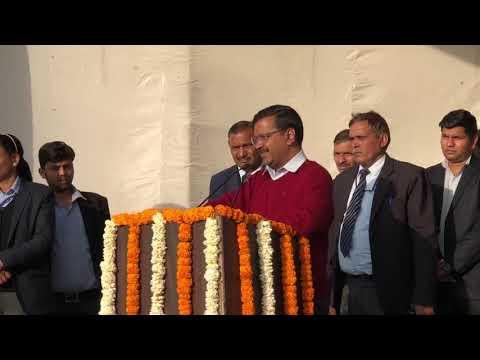 Delhi CM Arvind Kejriwal inaugurated development work in 25 unauthorised Colonies of Narela