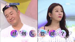 SUB Hello Counselor EP422