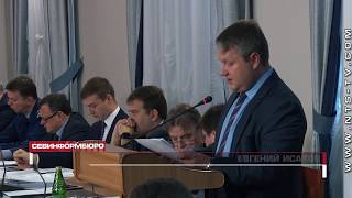 Севастопольским льготникам начнут оформлять личные карты ЕГКС с 24 декабря