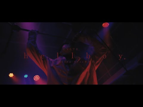 CVLTE - hellboy. (feat. shaka bose)