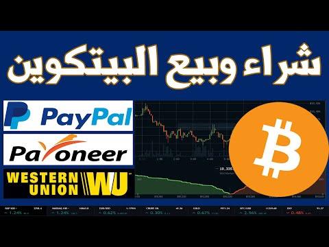 Bitcoin preț saltul
