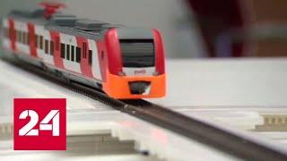 Новые возможности путей сообщений: транспорт ждут большие перемены - Россия 24