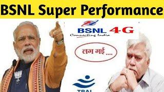 BSNL ने किया कमाल - जबरदस्त Performance किया बीएसएनएल ने