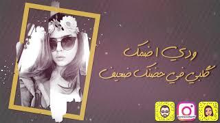 تحميل اغاني Amira Zouhair - Kalam al hob (Exclusive) | 2017 | (أميرة زهير - كلام الحب (حصريا MP3