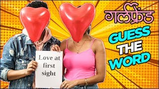 Download Girlfriend | Guess The Word With Amey Wagh & Saie