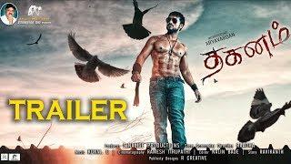 gratis download video - Dhaganam Trailer | New tamil Trailer 2019 | Arya Vardan | Karishma Baruah | Kunni Gudipati | Raadha