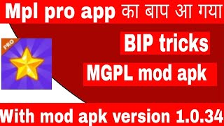 Nova Learning Mpl Pro App Download