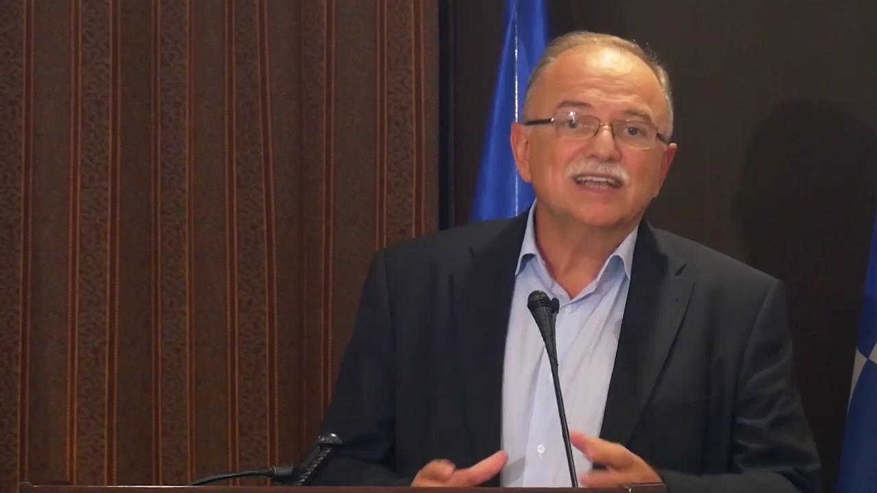 Απολογισμός 2014-2016 -Δημήτρης Παπαδημούλης