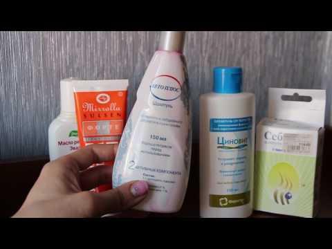 Шампуни от выпадения волос! лечение и профилактика себорейного дерматита