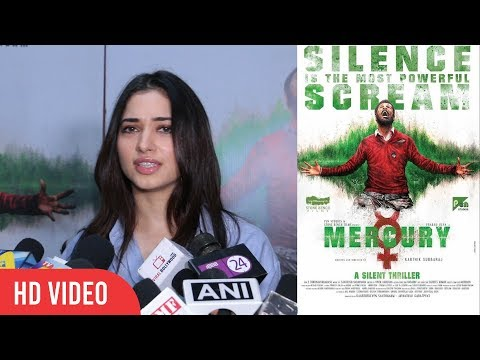 Tamannaah Bhatia REVIEW On Mercury Movie | A Silent Horror Thriller