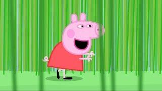 Peppa Wutz | Das Lange Gras | Peppa Pig Deutsch Neue Folgen | Cartoons für Kinder
