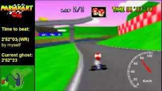 MK64 - former world record on Royal Raceway - 2'51''97 (NTSC: 2'23''02)