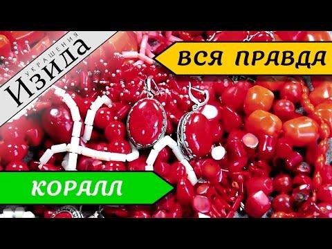 Сериал магия любви все серии на русском