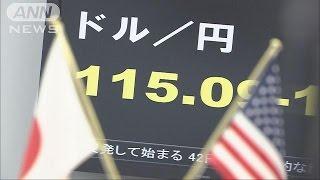 アベノミクスのシナリオに誤算か円高が経済直撃16/02/10