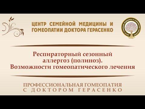 Санаторий простатит украина