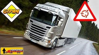 Euro Truck Simulator 2⭐ETS 2 с модами 1.32 RUS MAP⭐обзор модов⭐СТРИМ