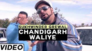 Chandigarh Waliye  Sukhwinder Grewal