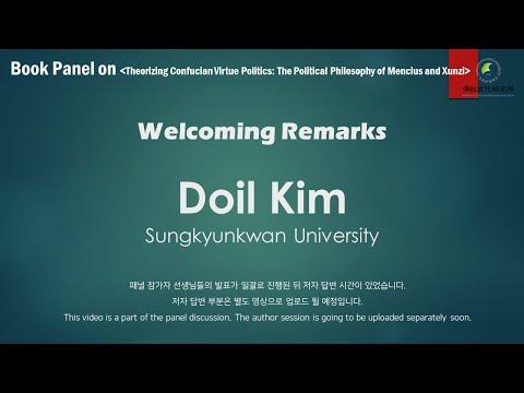 [국제학술대회]Welcoming Remarks by Doil Kim│20201114 Book Panel on