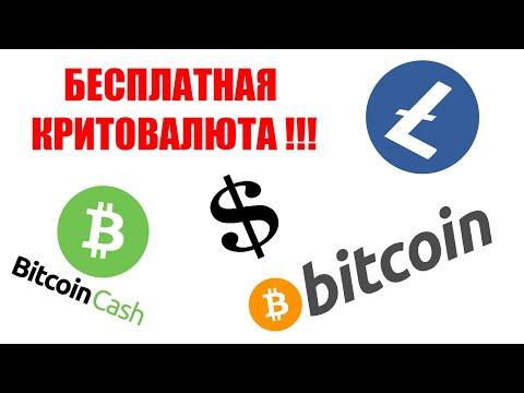 , title : 'ТОП 7 СПОСОБОВ ЗАРАБОТКА КРИПТОВАЛЮТЫ БЕЗ ВЛОЖЕНИЙ В 2021 ГОДУ! Как заработать в интернете биткоин