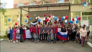 Команда молодых профессионалов Новгородской области отправилась в Казань