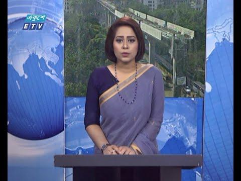 09 AM News || সকাল ০৯টার সংবাদ || 12 April 2021 || ETV News